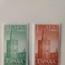 Sellos: AYUDA A SEVILLA DEL AÑO 1963 EDIFIL 193/194 EN NUEVO **. Lote 256007515