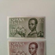 Sellos: AYUDA A BARCELONA DEL AÑO 1963 EDIFIL 198/199 EN NUEVO **. Lote 256007730