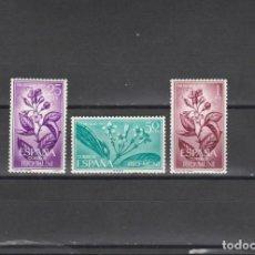 Sellos: RIO MUNI 1964 - EDIFIL NRO. 42-44 - NUEVO - GOMA OSCURECIDA. Lote 241970375