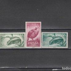 Sellos: RIO MUNI 1964 - EDIFIL NRO. 57-59 - NUEVO - GOMA OSCURECIDA. Lote 241970585