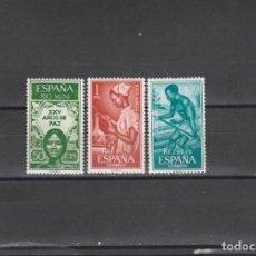 Sellos: RIO MUNI 1965 - EDIFIL NRO. 60-62 - NUEVO. Lote 241970845