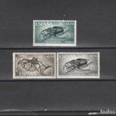 Sellos: RIO MUNI 1965 - EDIFIL NRO. 63-65 - NUEVO. Lote 241972260