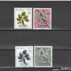 Sellos: RIO MUNI 1967 - EDIFIL NRO. 76-79 - NUEVO -. Lote 241973225