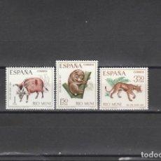 Sellos: RIO MUNI 1967 - EDIFIL NRO. 80-82 - NUEVO -. Lote 241973435