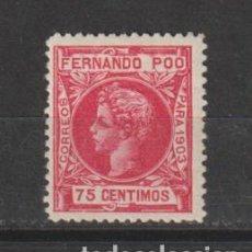"""Timbres: FERNANDO POO. Nº 129 *. AÑO 1903. ALFONSO XIII - LEYENDA """"1903"""". NUEVO CON FIJASELLOS.. Lote 242312765"""
