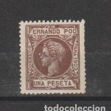 """Timbres: FERNANDO POO. Nº 130 *. AÑO 1903. ALFONSO XIII - LEYENDA """"1903"""". NUEVO CON FIJASELLOS. DORSO 000.000. Lote 242313045"""