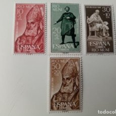 Sellos: DIA DEL SELLO DEL AÑO 1960 EDIFIL 14/17 EN NUEVO **. Lote 242468840