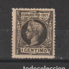 """Timbres: FERNANDO POO. Nº 95*. AÑO 1901. ALFONSO XIII - LEYENDA """"1901"""". NUEVO CON FIJASELLOS.. Lote 242515310"""