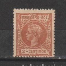 """Timbres: FERNANDO POO. Nº 96*. AÑO 1901. ALFONSO XIII - LEYENDA """"1901"""". NUEVO CON FIJASELLOS.. Lote 242526375"""
