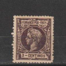 """Timbres: FERNANDO POO. Nº 97**. AÑO 1901. ALFONSO XIII - LEYENDA """"1901"""". NUEVO SIN FIJASELLOS.. Lote 242688770"""