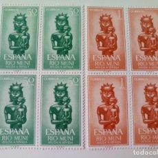Sellos: AYUDA A SEVILLA EN BL4 DEL AÑO 1963 EDIFIL 35/36 EN NUEVO **. Lote 242863465