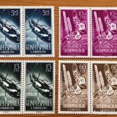 Sellos: GUINEA ESPAÑOLA, DIA DEL SELLO, 1953, EN PAREJA, EDIFIL 330 AL 333, NUEVOS**. Lote 242939550