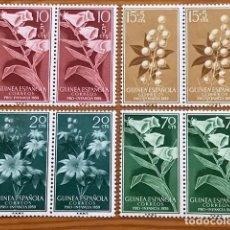 Sellos: GUINEA ESPAÑOLA, PRO INFANCIA, 1959, EN PAREJA, EDIFIL 391 AL 394, NUEVOS **. Lote 242940985