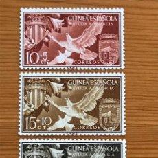 Sellos: GUINEA ESPAÑOLA, AYUDA A VALENCIA, 1958, EDIFIL 373 AL 375, NUEVOS CON FIJASELLOS. Lote 242943015