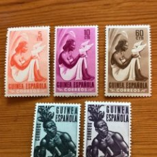 Sellos: GUINEA ESPAÑOLA, SERIE BASICA, 1953, EDIFIL 325 AL 329, NUEVOS CON FIJASELLOS. Lote 242993430
