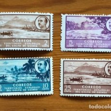 Sellos: GINEA ESPAÑOLA, GENERAL FRANCO, 1949-50, EDIFIL 277,278,279 Y 281, NUEVOS CON FIJASELLOS. Lote 243007315