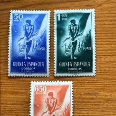 Sellos: GUINEA ESPAÑOLA, PRO INDIGENAS, 1950, EDIFIL 295 AL 297, NUEVOS CON FIJASELLOS. Lote 243008000