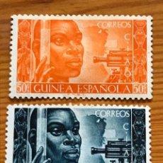 Sellos: GUINEA ESPAÑOLA, CONFERENCIA DE AFRICANISTAS, 1951, EDIFIL 309 Y 310, NUEVOS CON FIJASELLOS. Lote 243008865