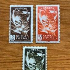 Sellos: GUINEA ESPAÑOLA, DIA DEL SELLO, 1951, EDIFIL 306 AL 308, NUEVOS CON FIJASELLOS. Lote 243010585