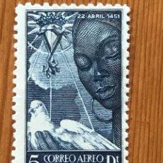 Sellos: GUINEA ESPAÑOLA, CENTENARIO DE ISABEL LA CATOLICA, 1951, EDIFIL 305, NUEVOS CON FIJASELLOS. Lote 243011635