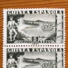 Sellos: GUINEA ESPAÑOLA, DIA DEL SELLO, 1949, PAREJA EN VERTICAL, EDIFIL 276, NUEVOS CON FIJASELLOS. Lote 243013710