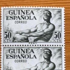 Sellos: GUINEA ESPAÑOLA, SERIE BASICA, 1952, PAREJA EN VERTICAL, EDIFIL 312, NUEVOS **. Lote 243014855
