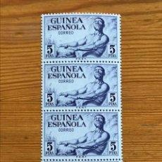 Sellos: GUINEA ESPAÑOLA, SERIE BASICA, 1952, BLOQUE DE 4 EN LINEA VERTICAL, EDIFIL 313, NUEVOS **. Lote 243015385