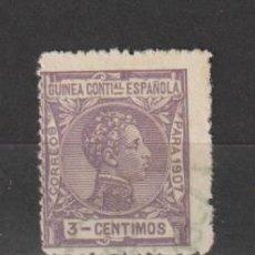 Sellos: GUINEA ESPAÑOLA. Nº 45. AÑO 1907. ALFONSO XIII. USADO. Lote 243203930