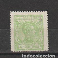 Sellos: GUINEA ESPAÑOLA. Nº 46. AÑO 1907. ALFONSO XIII. USADO. Lote 243204050