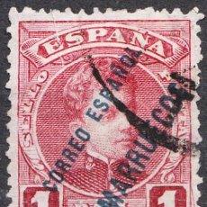 Sellos: 1903-1909 MARRUECOS EDIFIL 11 1 PESETA CARMÍN USADO. Lote 243243280