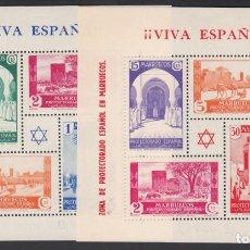 Sellos: MARRUECOS. 1937 EDIFIL Nº 167 / 168 /**/, SIN FIJASELLOS. Lote 243244605