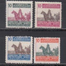Sellos: MARRUECOS. BENEFICENCIA 1945 EDIFIL Nº 32 / 35 (*). Lote 243245760
