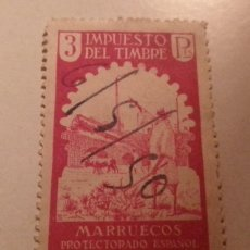 Sellos: SELLO DE MARRUECOS PROTECTORADO ESPAÑOL 3 PTS SELLADO. Lote 243366930