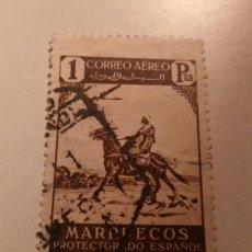 Sellos: SELLO DE MARRUECOS 1 PTS CORREO AEREO PROTECTORADO ESPAÑOL SELLADO. Lote 243369215