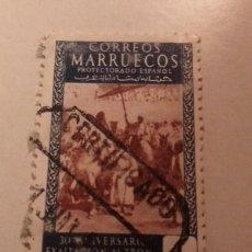 Sellos: SELLO DE MARRUECOS 1 PTS PROTECTORADO ESPAÑOL 30 ANIVERSARIO EXALTACION AL TRONO SELLADO. Lote 243369645
