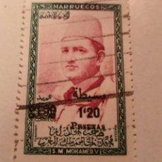 Sellos: SELLO DE MARRUECOS 1,20 PTS. S.M. MOHAMED V SELLADO. Lote 243370670