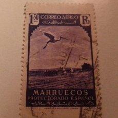Sellos: SELLO DE MARRUECOS 1.50 CORREO AEREO PROTECTORADO ESPAÑOL SELLADO. Lote 243373765