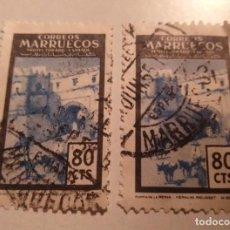 Sellos: 2 SELLOS DE MARRUECOS 80 CTS PROTECTORADO ESPAÑOL SELLADOS. Lote 243374560