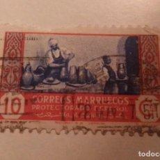 Sellos: SELLO CORREOS MARRUECOS 10 CTS PROTECTORADO ESPAÑOL ALFARERO SELLADO. Lote 243382160