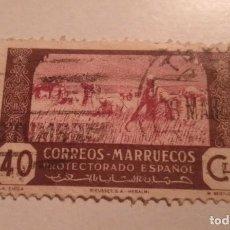 Sellos: SELLO DE MARRUECOS 40 CTS PROTECTORADO ESPAÑOL SELLADO. Lote 243384095