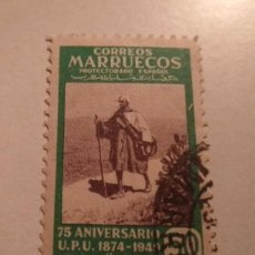 Sellos: SELLO DE MARRUECOS 50 CTS PROTECTORADO ESPAÑOL 75º ANIVERSARIO U.P.U. SELLADO. Lote 243385010