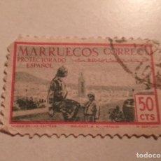 Sellos: SELLO DE MARRUECOS 50 CTS PROTECTORADO ESPAÑOL SELLADO. Lote 243385600
