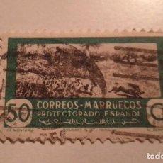 Sellos: SELLO DE MARRUECOS 50 CTS PROTECTORADO ESPAÑOL SELLADO. Lote 243385880