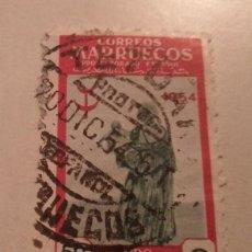 Sellos: SELLO DE MARRUECOS 50 + 10 CTS PRO TUBERCULOSOS SELLADO. Lote 243386505