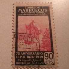Sellos: SELLO DE MARRUECOS 90 CTS PROTECTORADO ESPAÑOL SELLADO. Lote 243387560