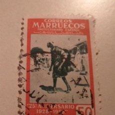 Sellos: SELLO DE MARRUECOS 50 CTS 25 ANIVERSARIO 1928-1953 PROTECTORADO ESPAÑOL SELLADO. Lote 243387945