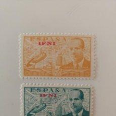 Sellos: JUAN DE LA CIERVA DEL AÑO 1948 EDIFIL 57/58 EN NUEVO **. Lote 243448110