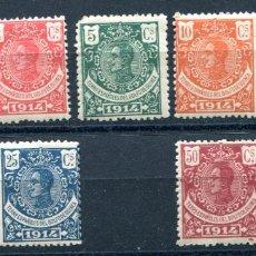 Sellos: EDIFIL 98 AL 104, 107 DE GUINEA ESPAÑOLA. NUEVOS SIN FIJASELLOS. Lote 243448890