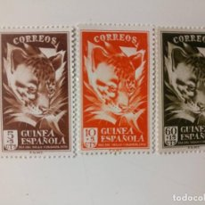 Sellos: DIA DEL SELLO COLONIAL DEL AÑO 1951 EDIFIL 306/308 EN NUEVO **. Lote 243456530