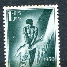 Sellos: EDIFIL 296 DE GUINEA ESPAÑOLA. NUEVO SIN FIJASELLOS Y UN PUNTITO DE ÓXIDO.. Lote 243459975